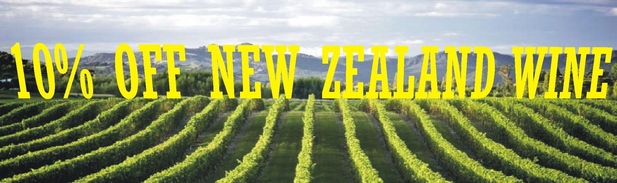 New Zealand Wine Sale